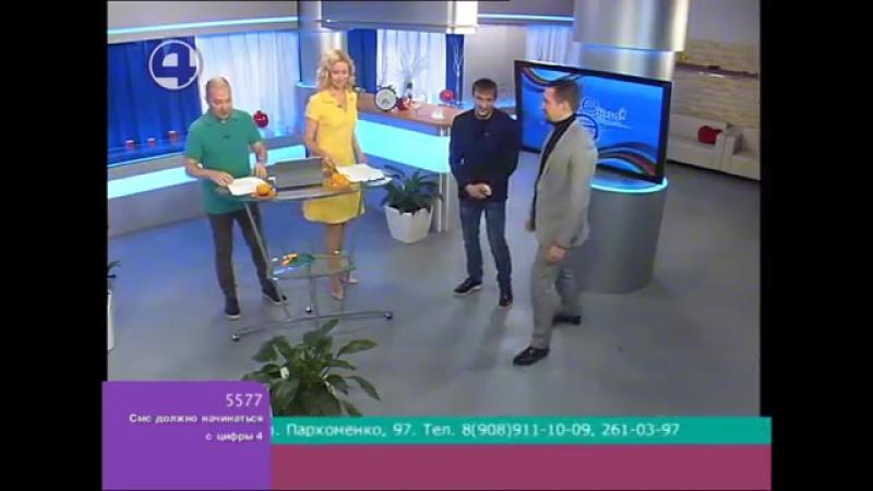 4 КАНАЛ УТРЕННИЙ ЭКСПРЕСС Бокс 4 канал