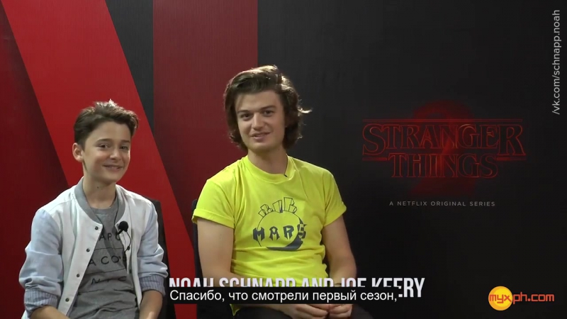 [RUS SUB] MYXclusive Interview With NOAH SCHNAPP And JOE KEERY Of STRANGER THINGS!