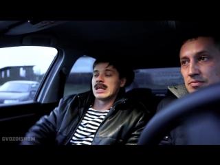 Таксист в суровом городе Челябинск — ГвоздиShow и Батя для Drom.ru