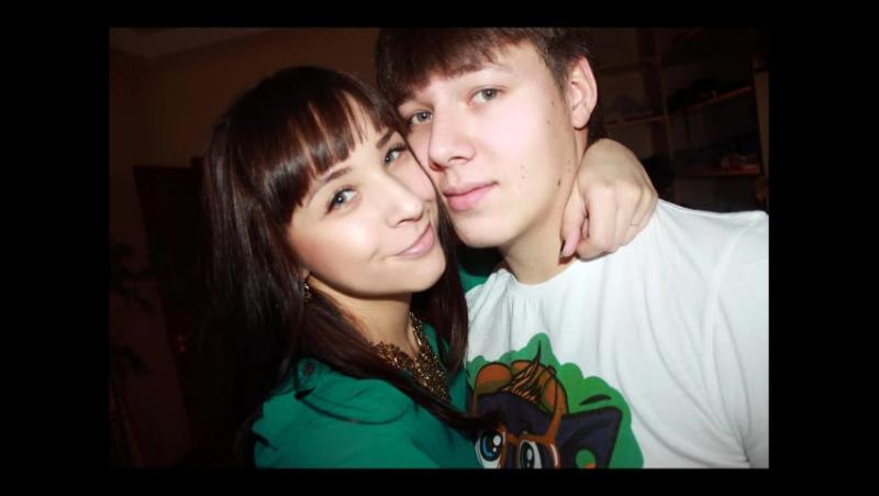 Поздравления от лидерцев2012 для Насти Ехлаковой на Свадьбу