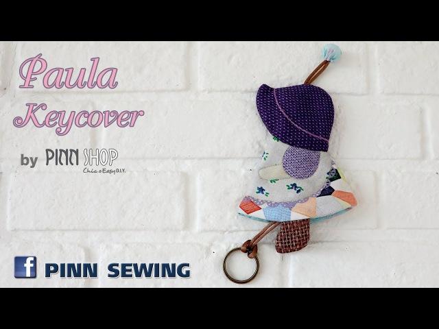Paula Keycover 2_PINN SHOP