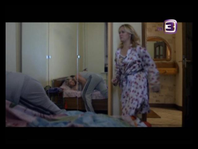 Сериал Слепая. 83 серия Семейное Счастье