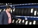 Как правильно выбрать зимнюю резину How to choose the right winter tire