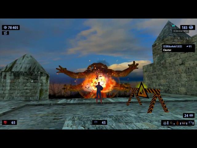 Serious Sam HD: TSE - Watchman's Keep-Final Release V1.1 (2p)