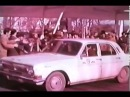 Mozalan № 33 2 ci süjet Baldızoğlu film 1977