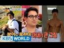 Korean wife takes over her Brazilian husband Hello Counselor 2017 02 06