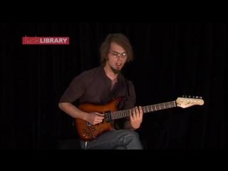 Lick Library - Ultimate Guitar Techniques - Pentatonic Concepts (Alex Machacek)