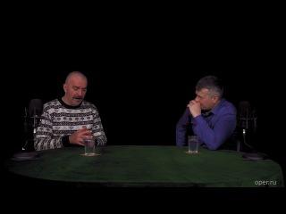 Клим Жуков и Александр Скробач о происхождении Украины, часть 3