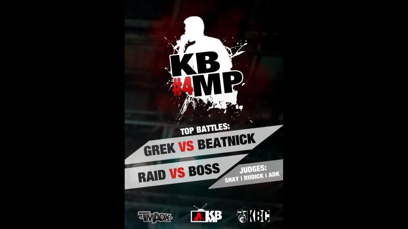 BEATNIK vs GREK KBMP VOL 4