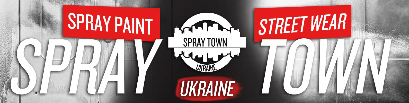 0b743b51 Spray Town - граффити, одежда, кроссовки Украина | ВКонтакте