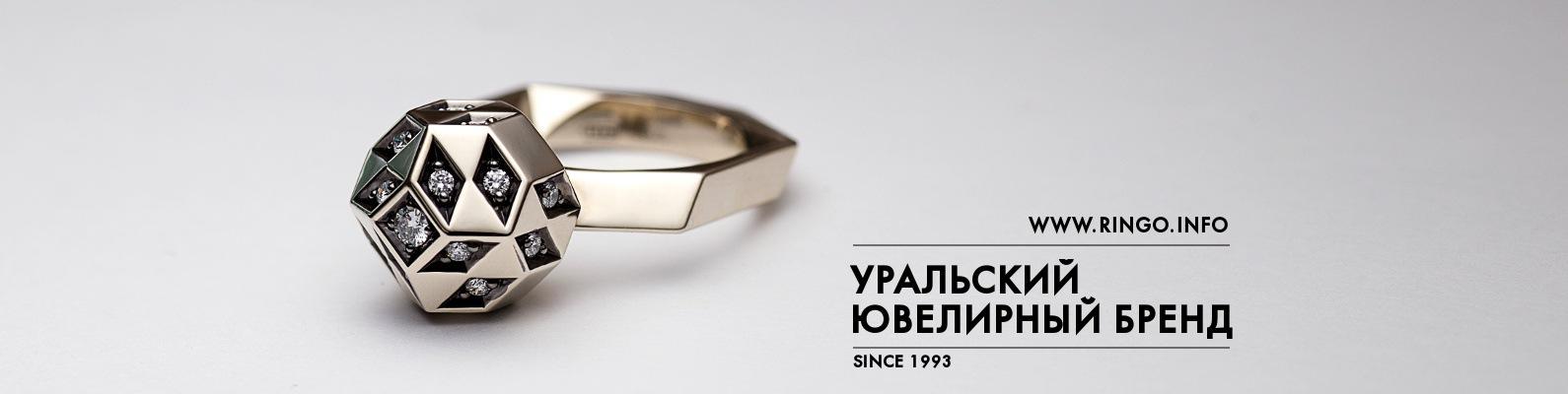 RINGO Jewelry   ВКонтакте 802226072b5