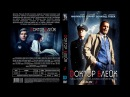 Доктор Блейк Сезон 1 Серия 7 The Doctor Blake Mysteries