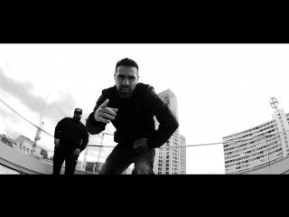 Ali bumaye feat. bushido - bln