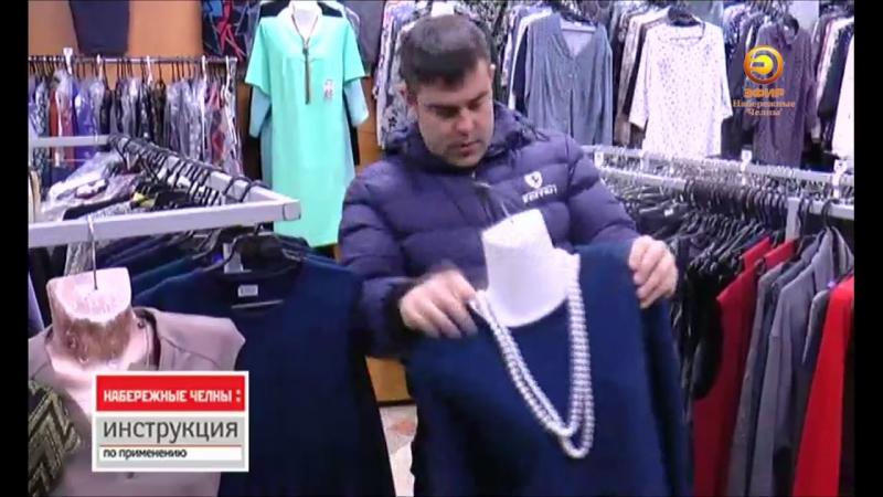 Chipp_2017.12.12 ТЦ Центральный ряд
