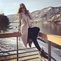 Елена Пронина on Twitter: