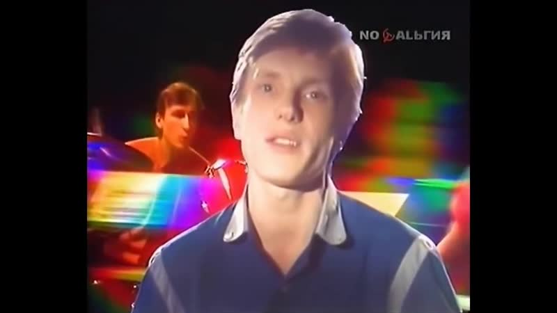 Форум - Белая ночь (1985).