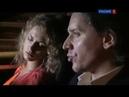 Ю. Батурин По волнам ( 20 лет без любви )