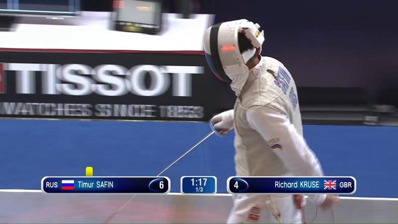 Shanghai GP 2018 Men's Foil Final Kruse GBR vs Safin RUS