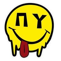 Логотип PUSTYLE