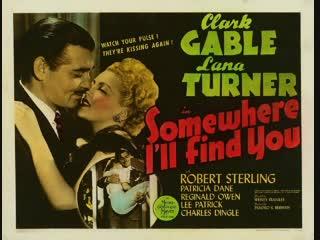 Somewhere I'll Find You (1942)   Clark Gable, Lana Turner, Robert Sterling
