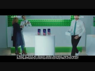 Manizha  Второй Samsung в подарок