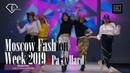 [ MFW2019 vlog ] PRANKERS | 프랭커스 Moscow Fashion Week [ BlackPink(블랙핑크) ITZY(있지) ] PartyHard