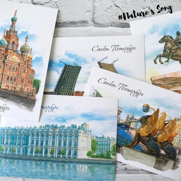 предлагает большой открытки для посткроссинга в москве был