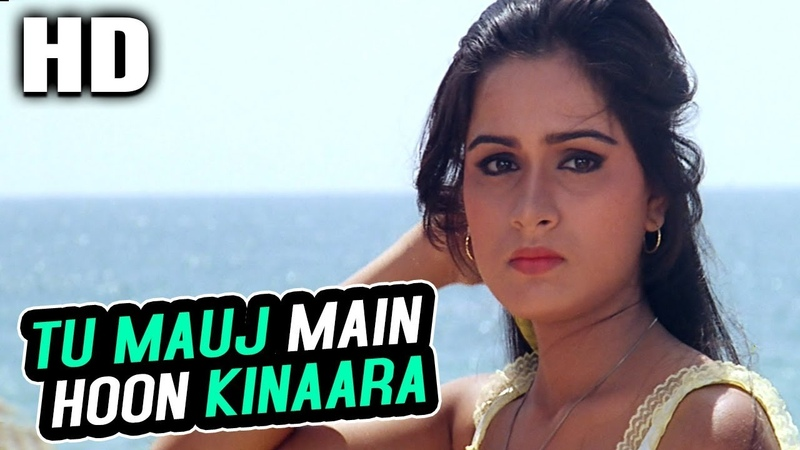 Tu Mauj Main Hoon Kinaara | Amit Kumar | Lovers 1983 Songs | Kumar Gaurav, Padmini Kolhapure