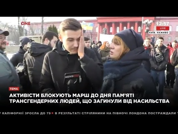 Праворадикалы напали на журналиста NEWSONE в центре Киева 18.11.18