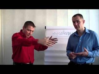 Основы мотивации продавцов