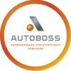 Клуб Автобосс. Конференции для автобизнеса