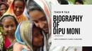 Biography Of Dipu Moni (MP)   Politics   Teach N Talk