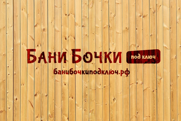 бани квадро под ключ в ульяновске недорого