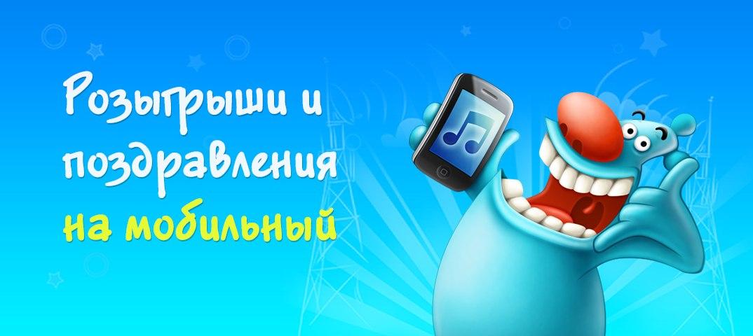 Аудио поздравления открытки, стиле рустик