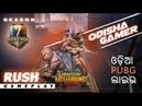 PUBG MOBILE ODIA CUSTOM ROOMS SUB GAMES BY ODISHA GAMER \ PAYTM ON SCREEN