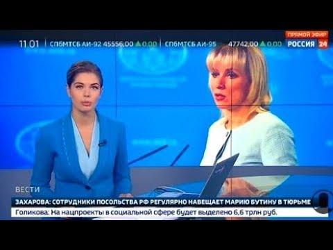 Срочно! МИД РФ ответил на ультматум США по ДРСМД!