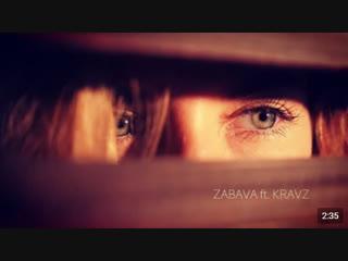 Zabava feat. Кравц - Укутаю ft.&.и | #vqmusic