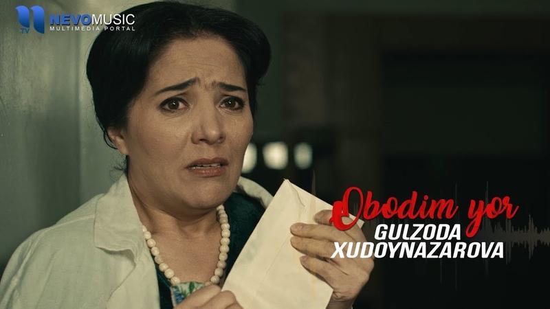 Gulzoda Xudoynazarova Obodim yor Official Music Video