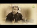 Лекция священника Константина Корепанова. Почему подростки уходят из Церкви. Часть 3