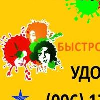 Светлана Кампанья, 0 подписчиков