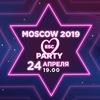 Moscow ESC Party 2019
