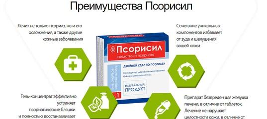 редуслим купить в аптеке отзывы симптомы