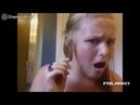 приколы голых пьяных девушек видео юмор приколы фото девушки Приколы с девушка