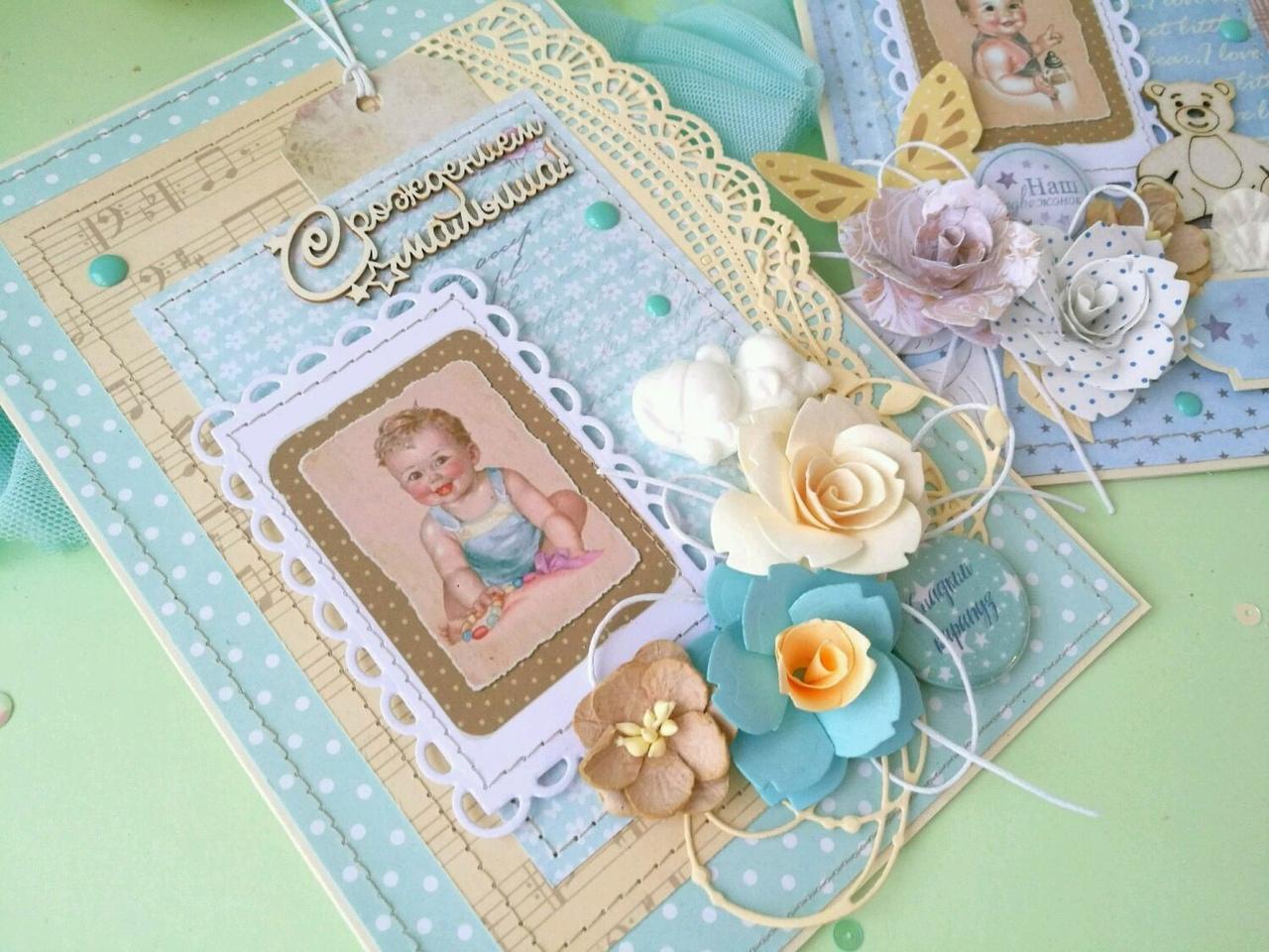 Анимация, фото открыток с новорожденным