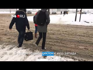 Город накрыло снегом