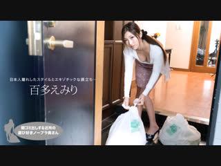 Японское порно emiri momota japanese porn all sex, blowjob, cunnilingus, 69 pose, pantyhose, cum in mouth