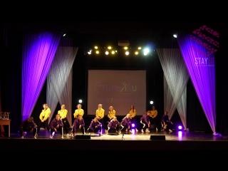 Universe dance crew (STAY LIT 2018 | Dance Show ПРОФИ CREW)
