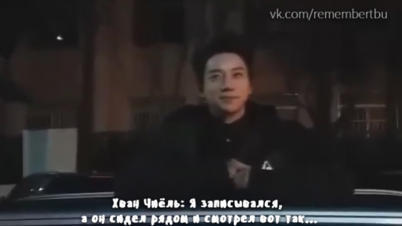 [РУСС.САБ] 161229 KBS Gayo Daechukje - Hwang Chiyeol Talking to Fans about EXO and CHEN