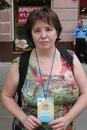 Евгения Смирнова, Уфа, Россия