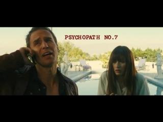 Семь психопатов (2012) - И НЕ ГОВОРИ ПОТОМ, ЧТО Я ДЛЯ ТЕБЯ НИЧЕГО НЕ ДЕЛАЛ